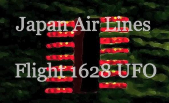 flight 1628 ufo