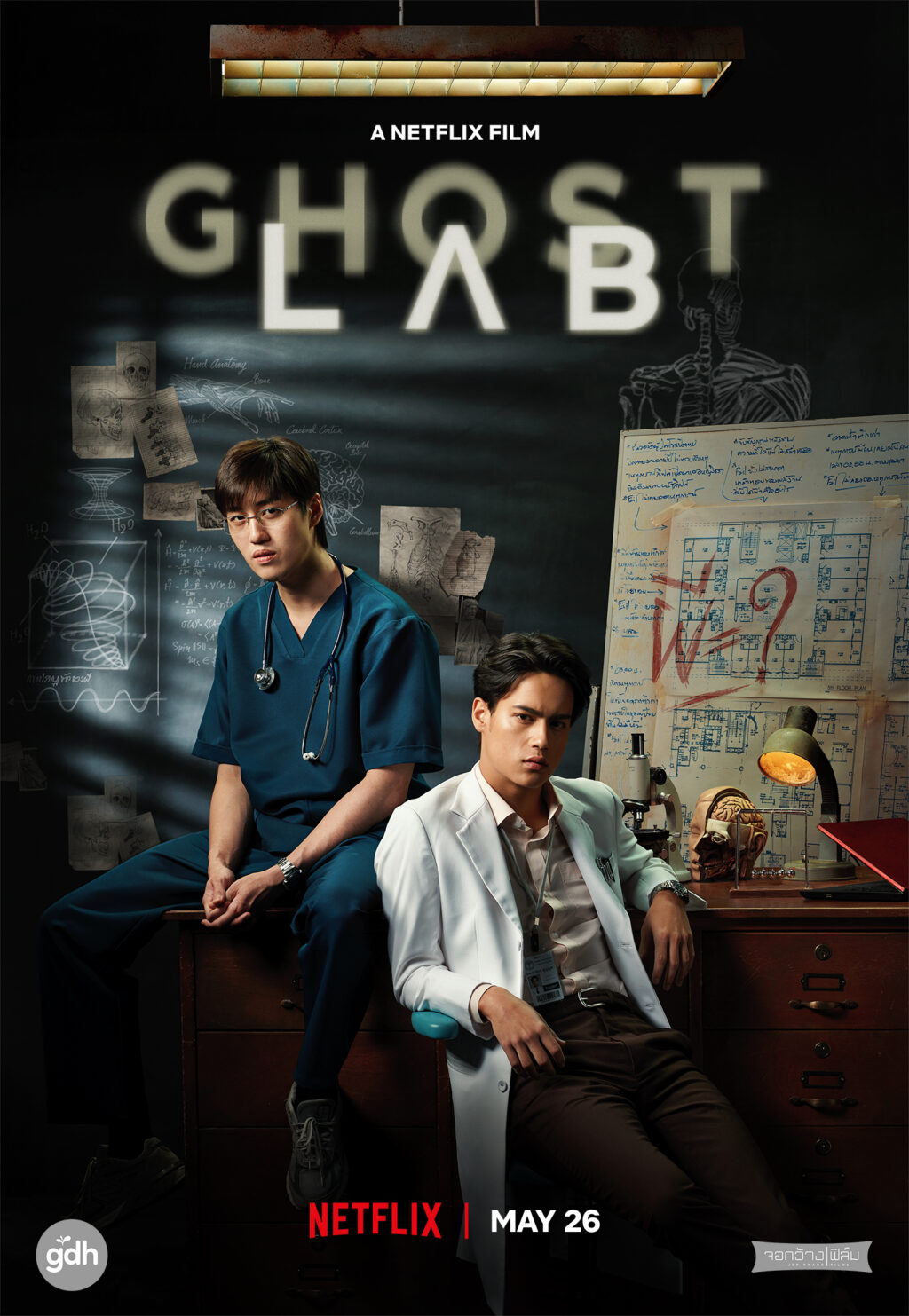 Ghost Lab Poster 1024x1483 - Ghost Lab Review--Netflix's Silly Experiment in Conjuring the Dead